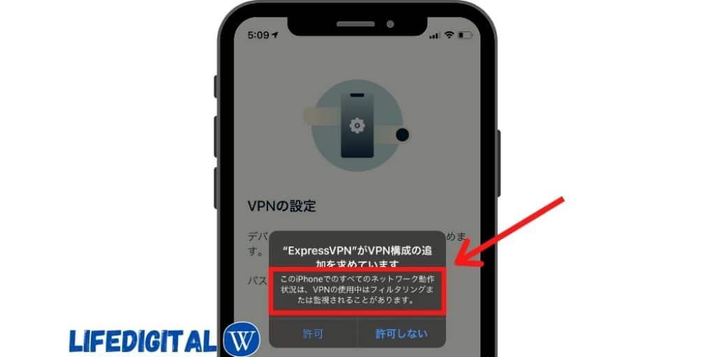 iphone vpn アプリ