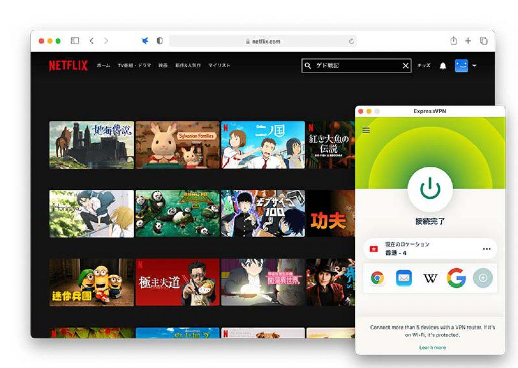 ExpressVPNを利用し、再検索すると、Netflixにゲド戦記配信
