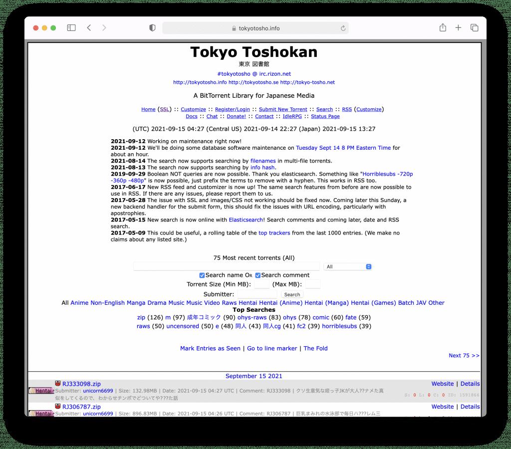 東京図書館 torrent